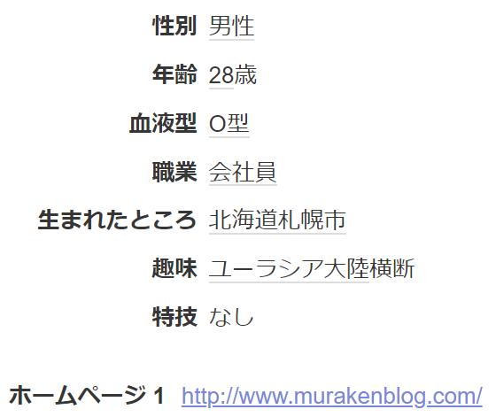 f:id:murakenekarum:20180813054020p:plain