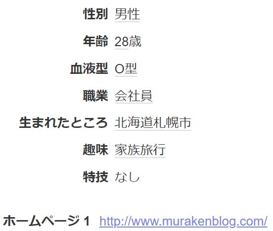 f:id:murakenekarum:20180813055242p:plain