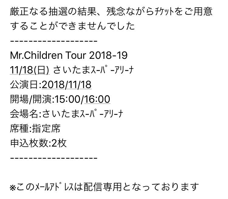 f:id:murakenekarum:20180923214143j:plain