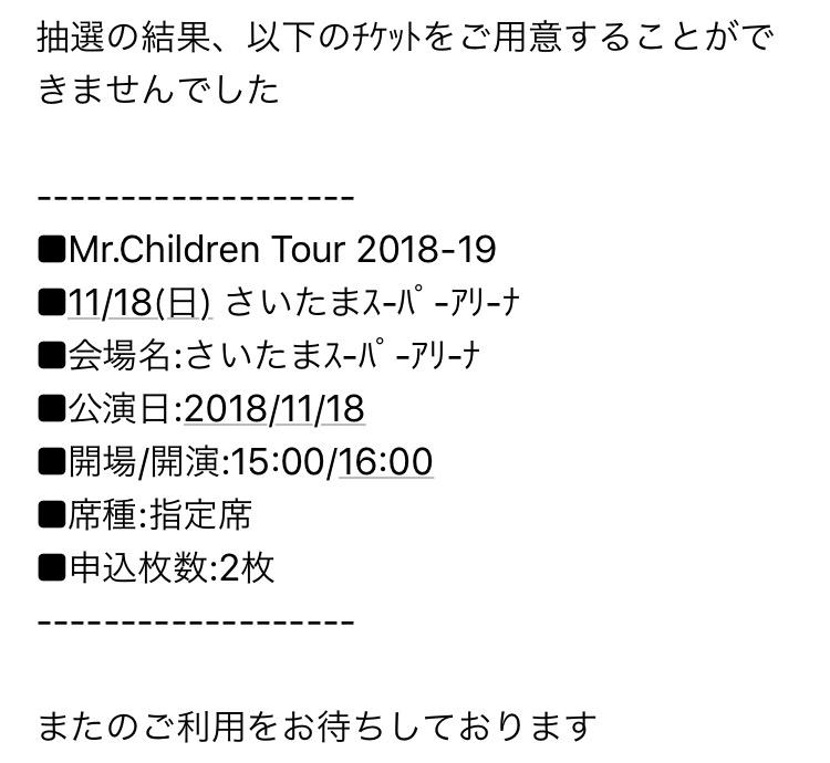 f:id:murakenekarum:20180923214504j:plain