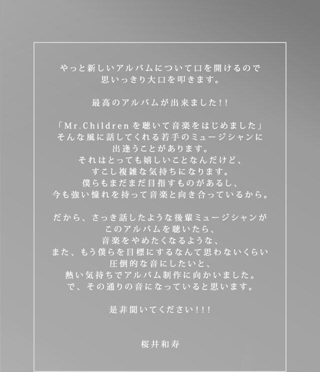 f:id:murakenekarum:20180923214947j:plain