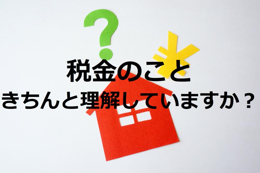 f:id:murakoshi5:20170825003855p:plain