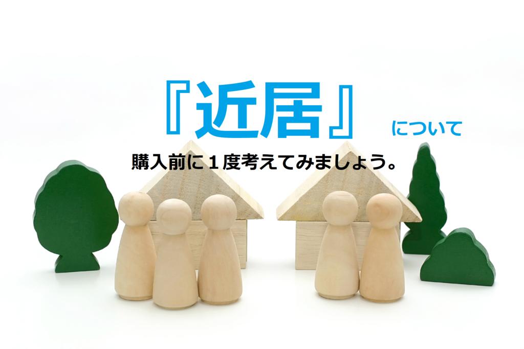 f:id:murakoshi5:20170901181420p:plain