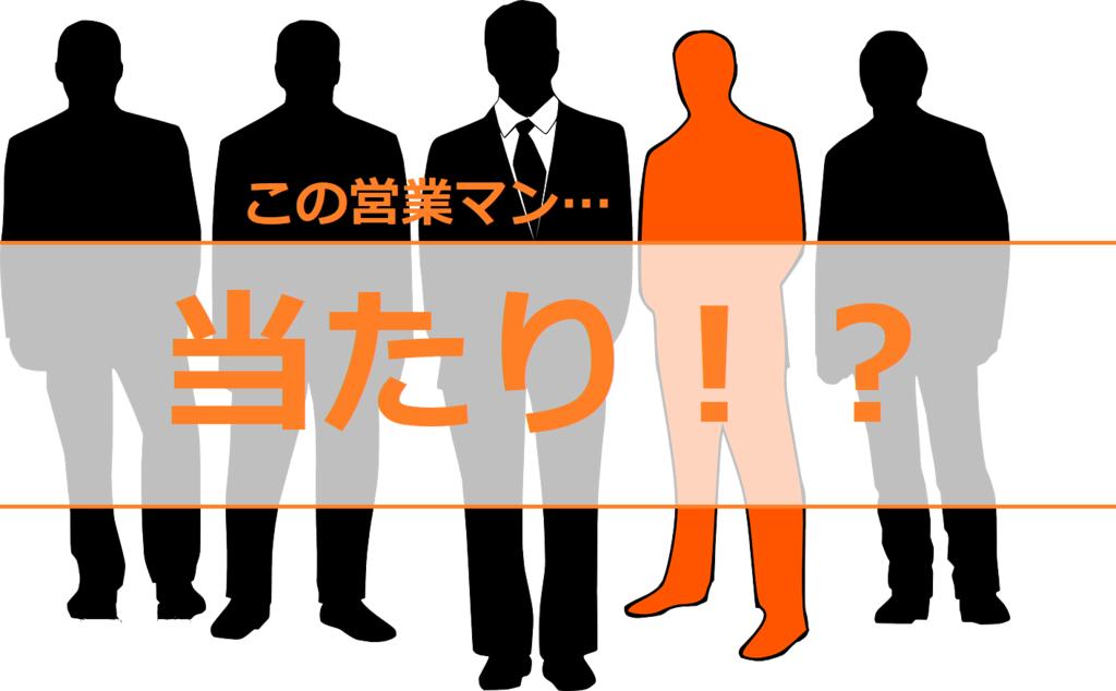 f:id:murakoshi5:20170905005944p:plain