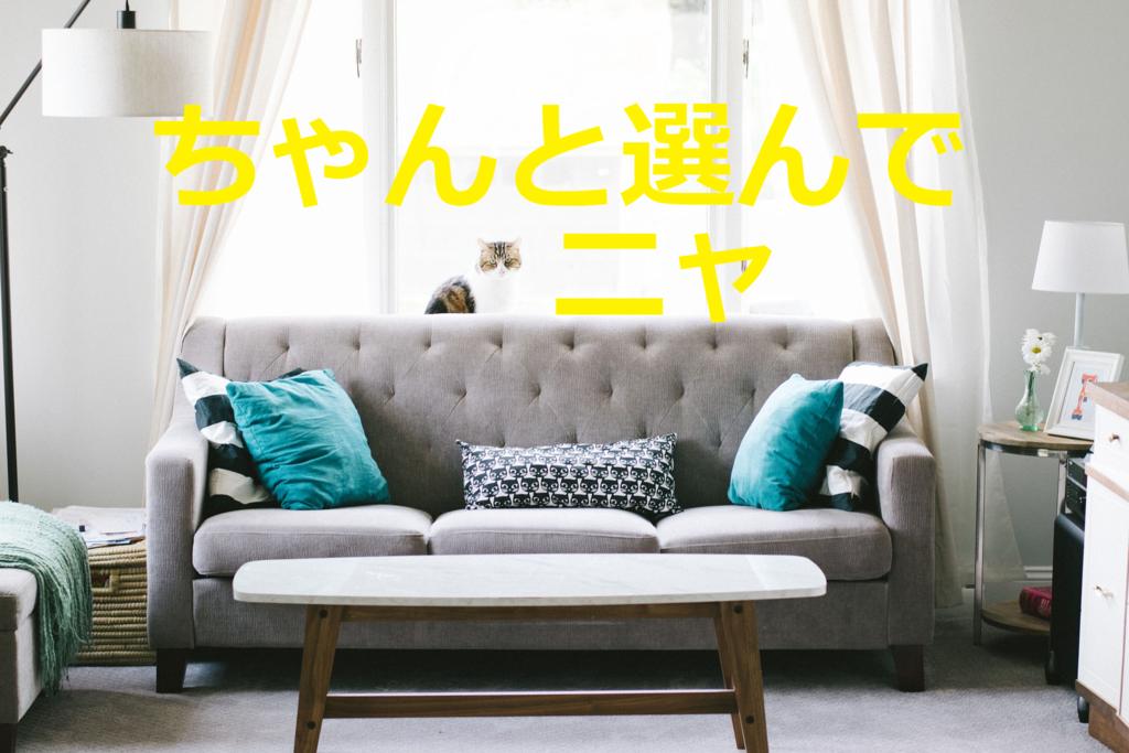 f:id:murakoshi5:20170907002507p:plain