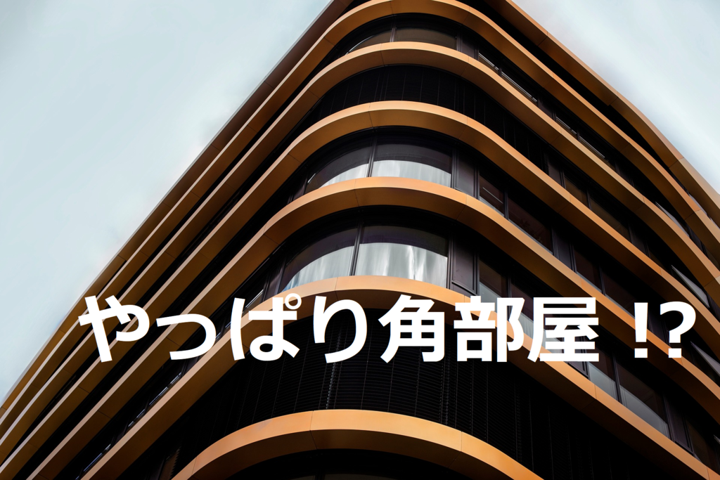 f:id:murakoshi5:20170917220741p:plain
