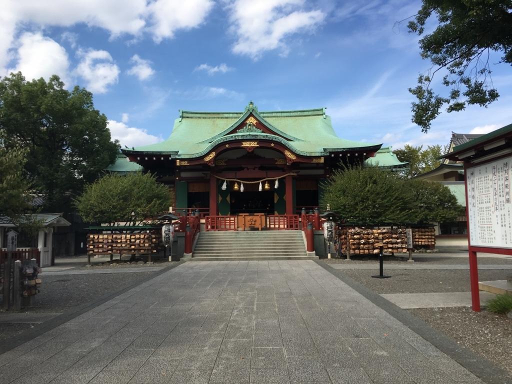 f:id:murakoshi5:20171007234731j:plain