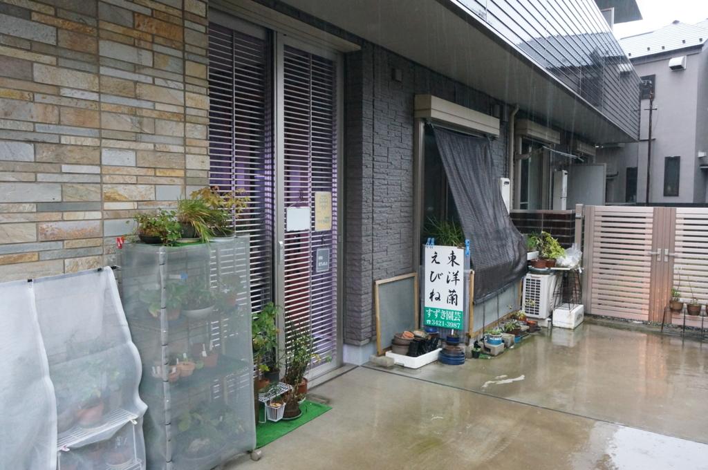 f:id:murakoshi5:20171105215812j:plain
