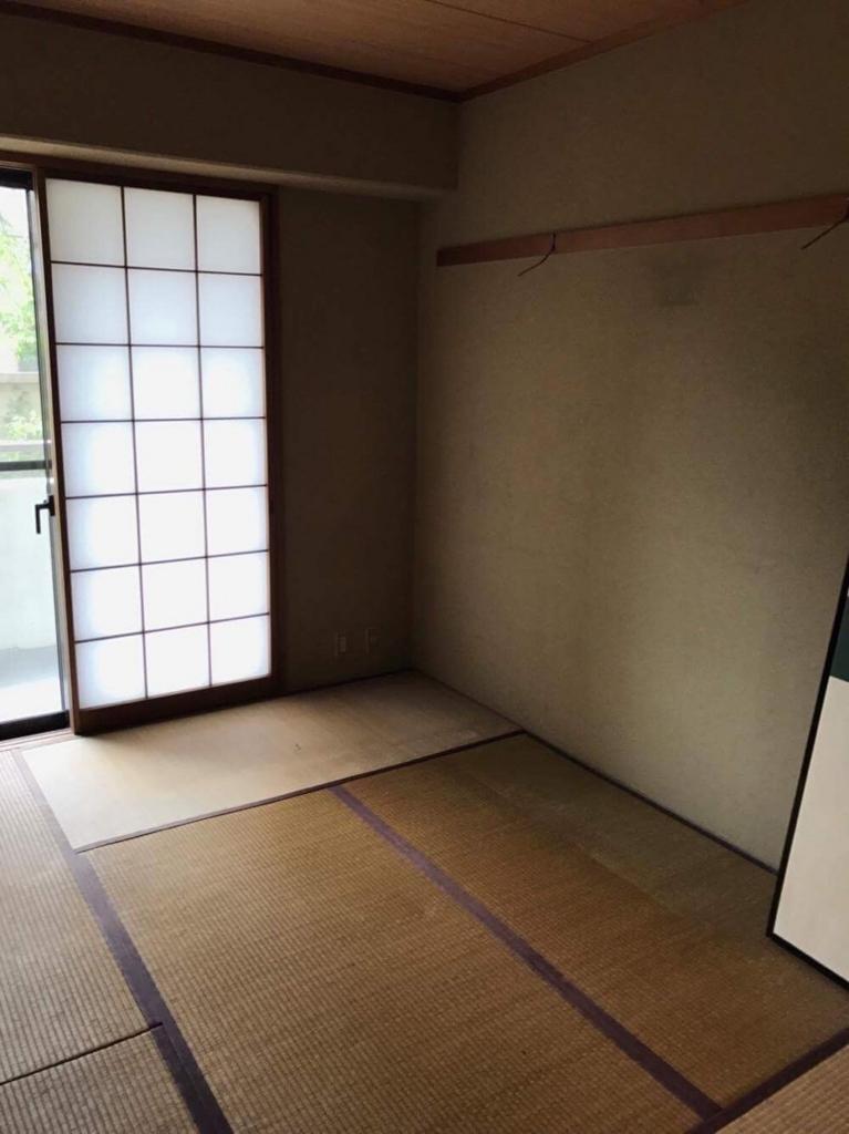 f:id:murakoshi5:20171111084601j:plain