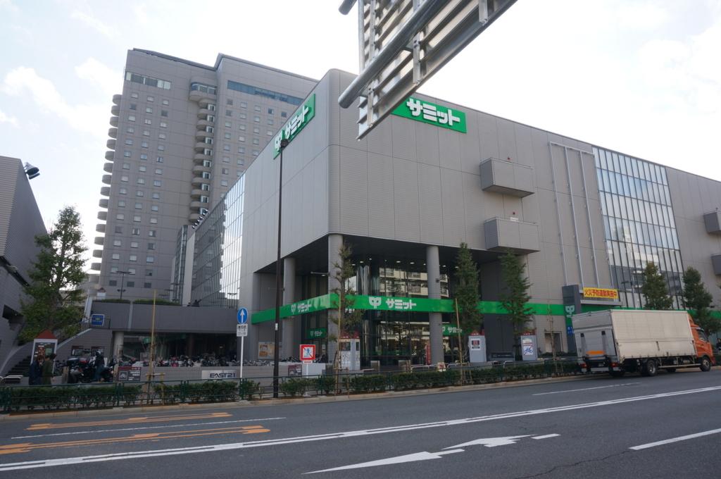 f:id:murakoshi5:20171114174218j:plain