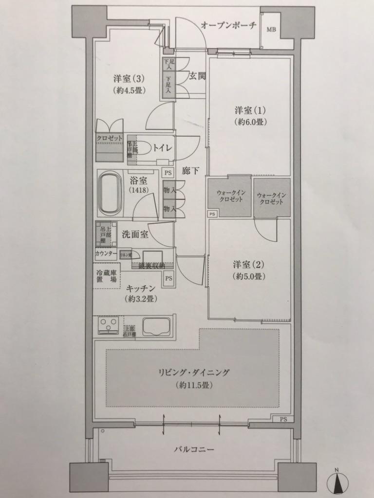 f:id:murakoshi5:20171217235934j:plain