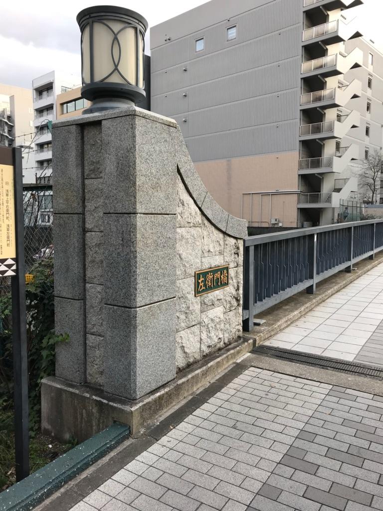 f:id:murakoshi5:20171218001743j:plain