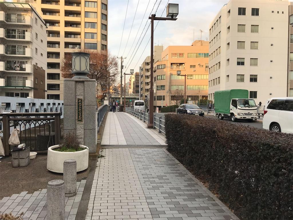 f:id:murakoshi5:20171218154237j:image
