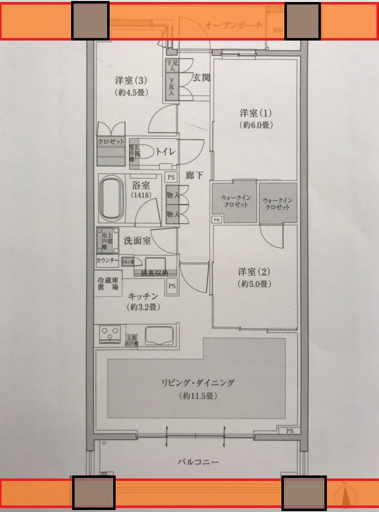f:id:murakoshi5:20180103003924p:plain
