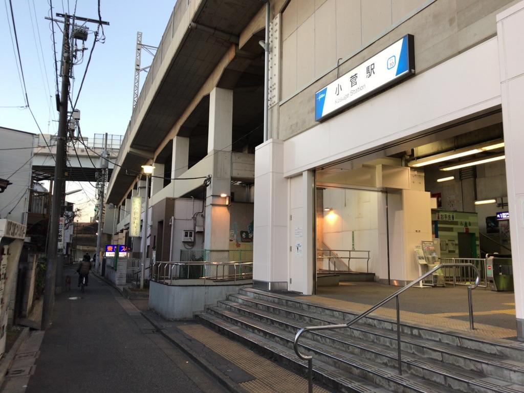 f:id:murakoshi5:20180118151136j:plain