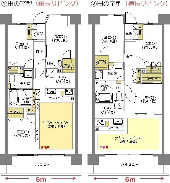 f:id:murakoshi5:20180223025654j:plain