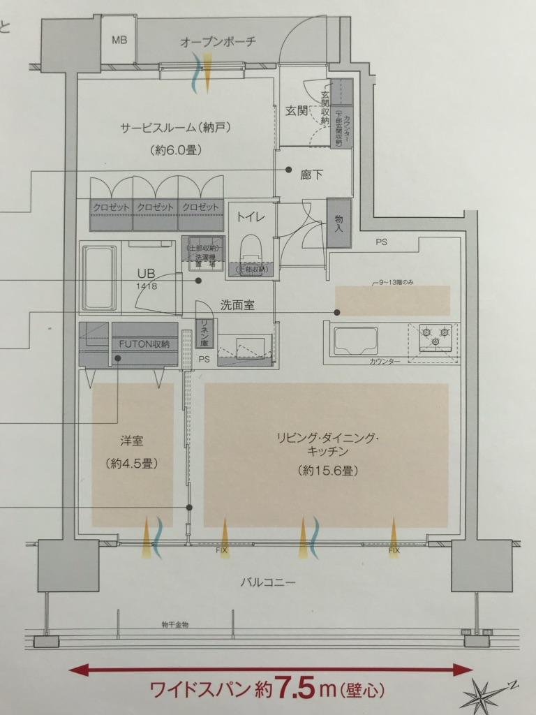 f:id:murakoshi5:20180226225549j:plain