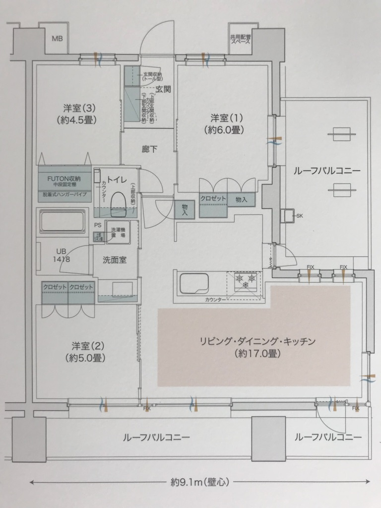 f:id:murakoshi5:20180226225936j:plain