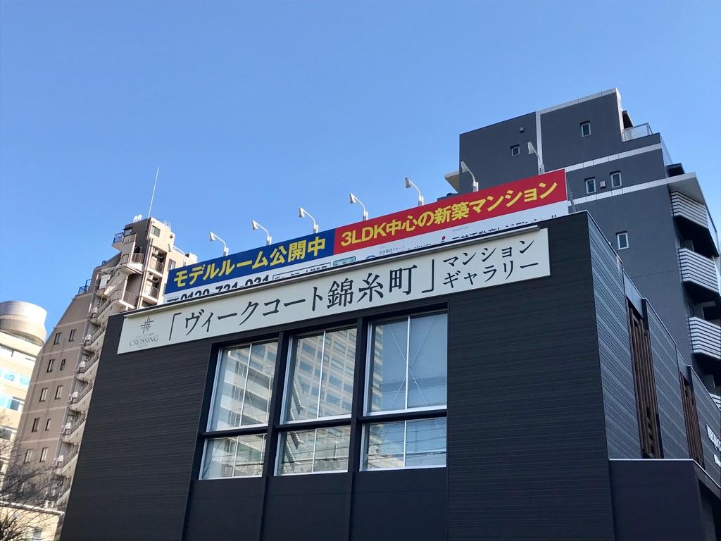 f:id:murakoshi5:20180401234451j:plain