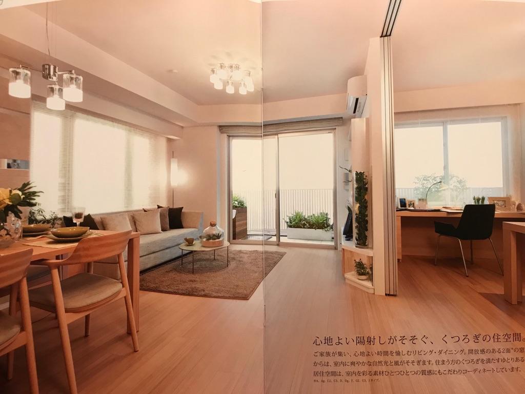 f:id:murakoshi5:20180401234827j:plain