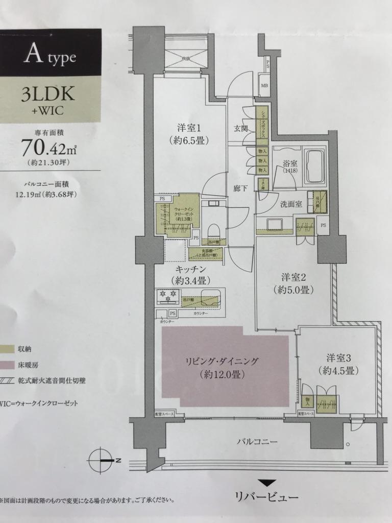 f:id:murakoshi5:20180409235903j:plain