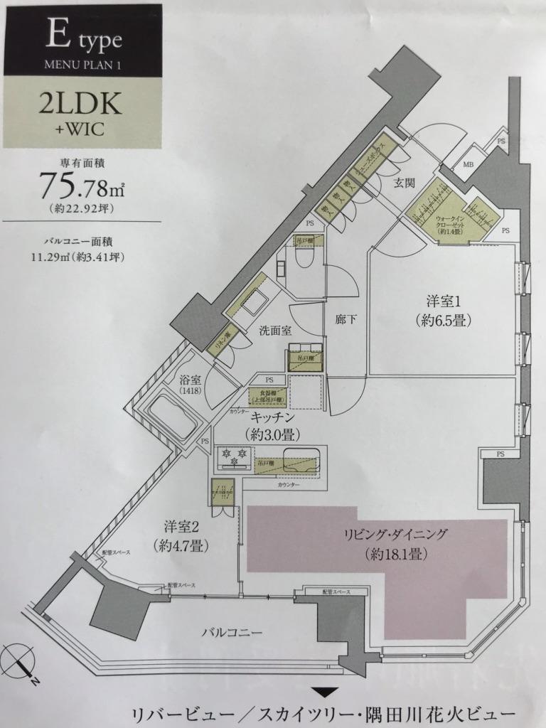 f:id:murakoshi5:20180409235925j:plain