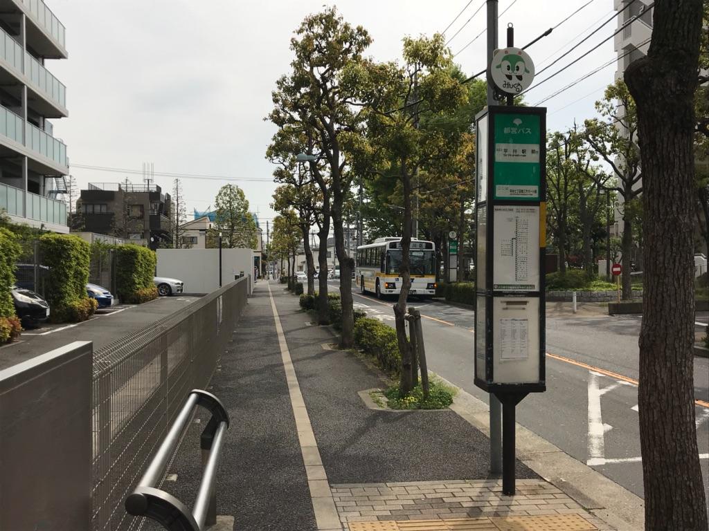 f:id:murakoshi5:20180413152520j:plain
