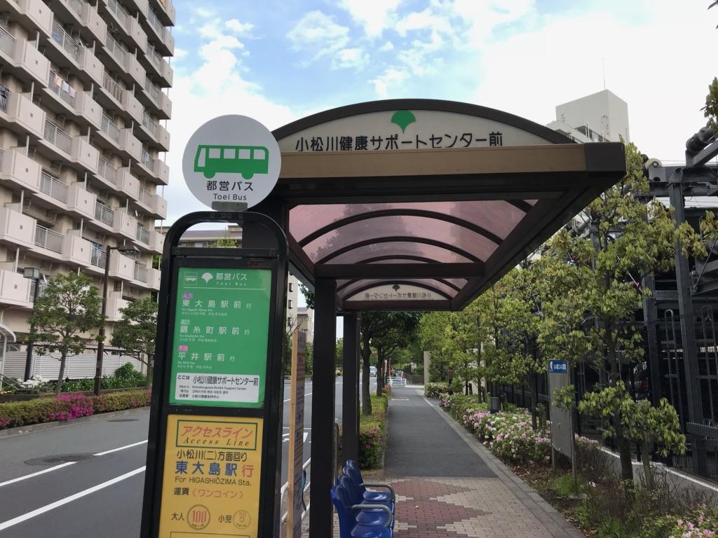 f:id:murakoshi5:20180419011741j:plain