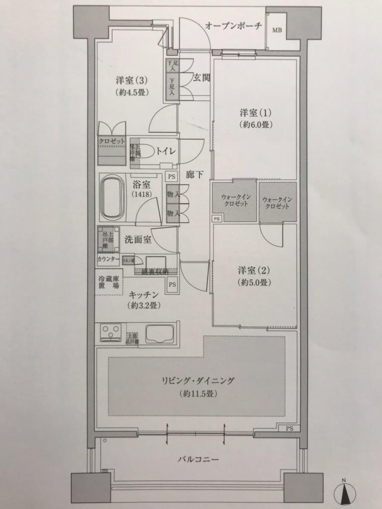 f:id:murakoshi5:20180419011929j:plain
