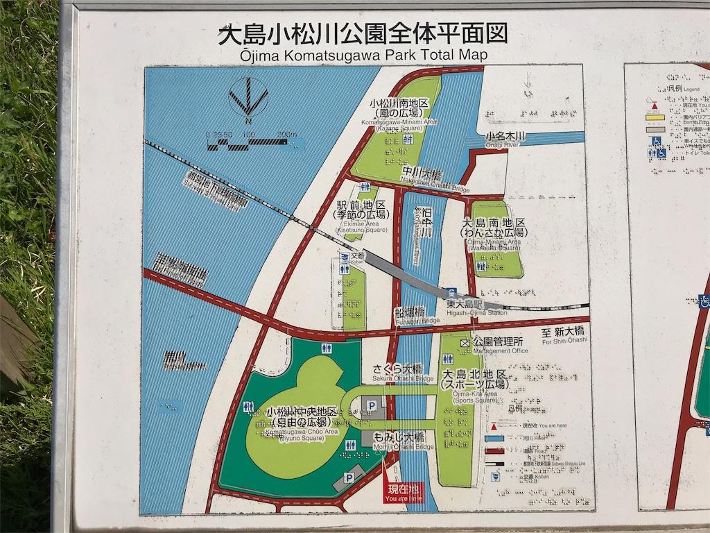 f:id:murakoshi5:20180419170711j:image