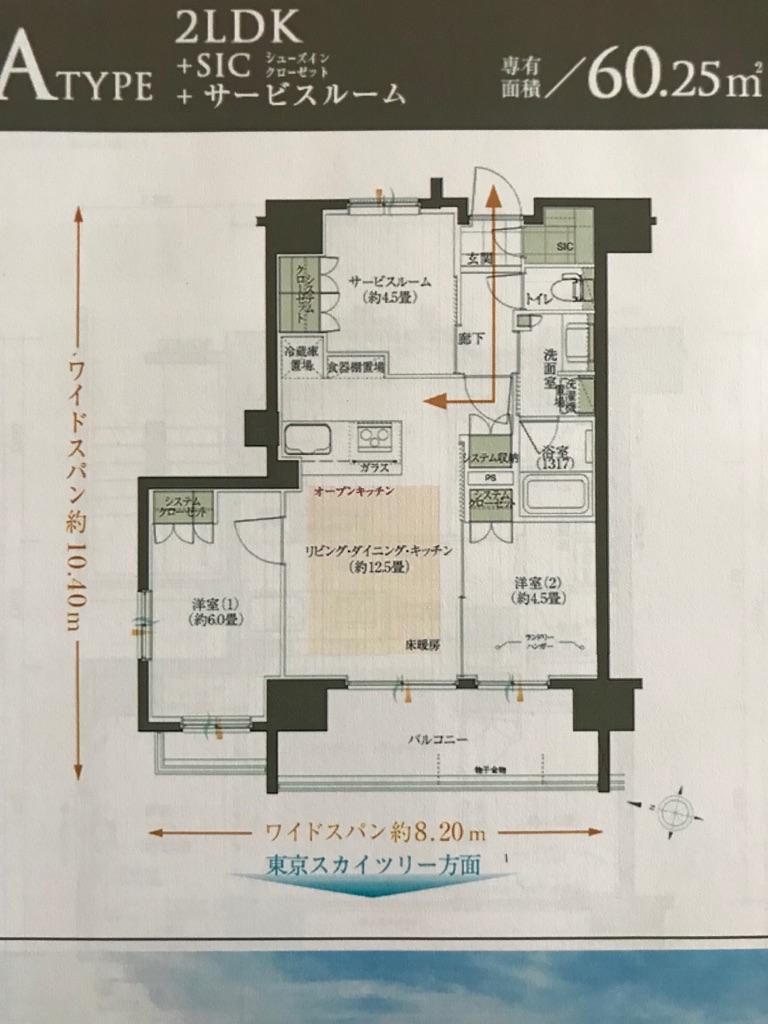 f:id:murakoshi5:20180503220148j:plain