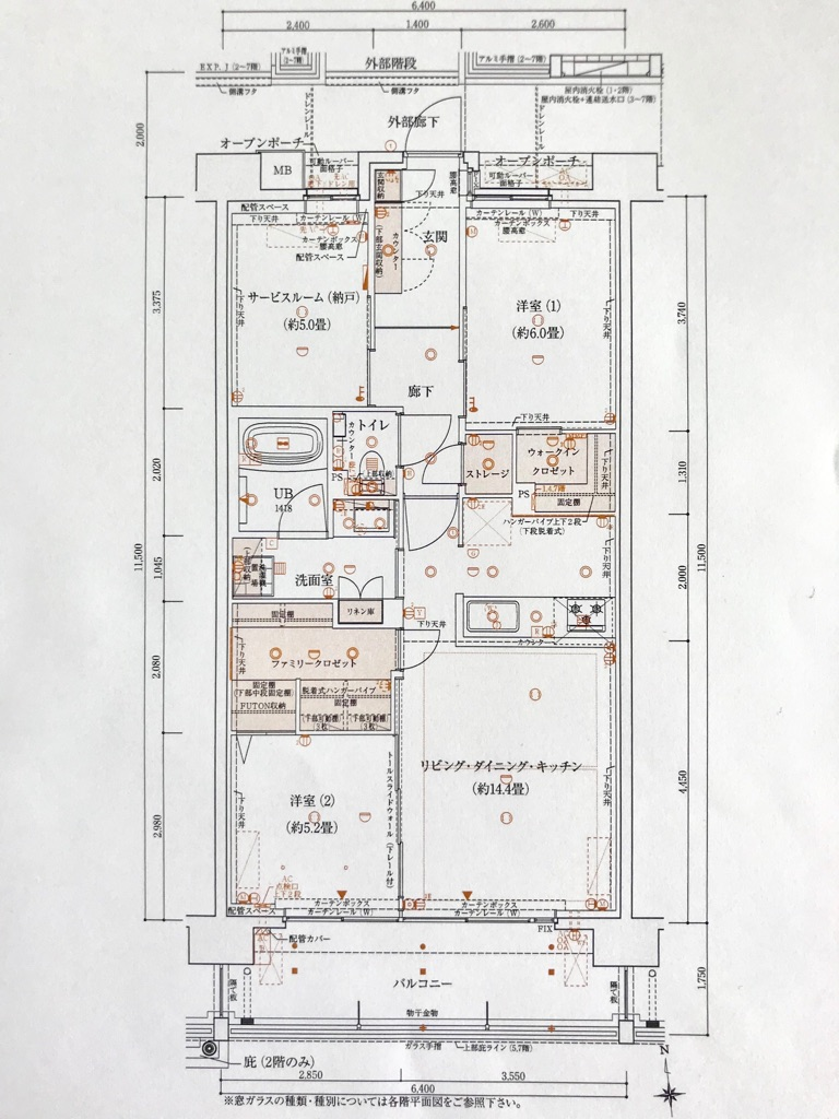 f:id:murakoshi5:20180515030957j:plain
