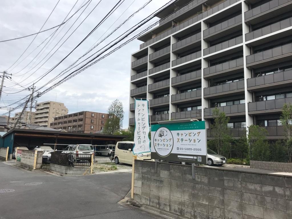 f:id:murakoshi5:20180515031514j:plain