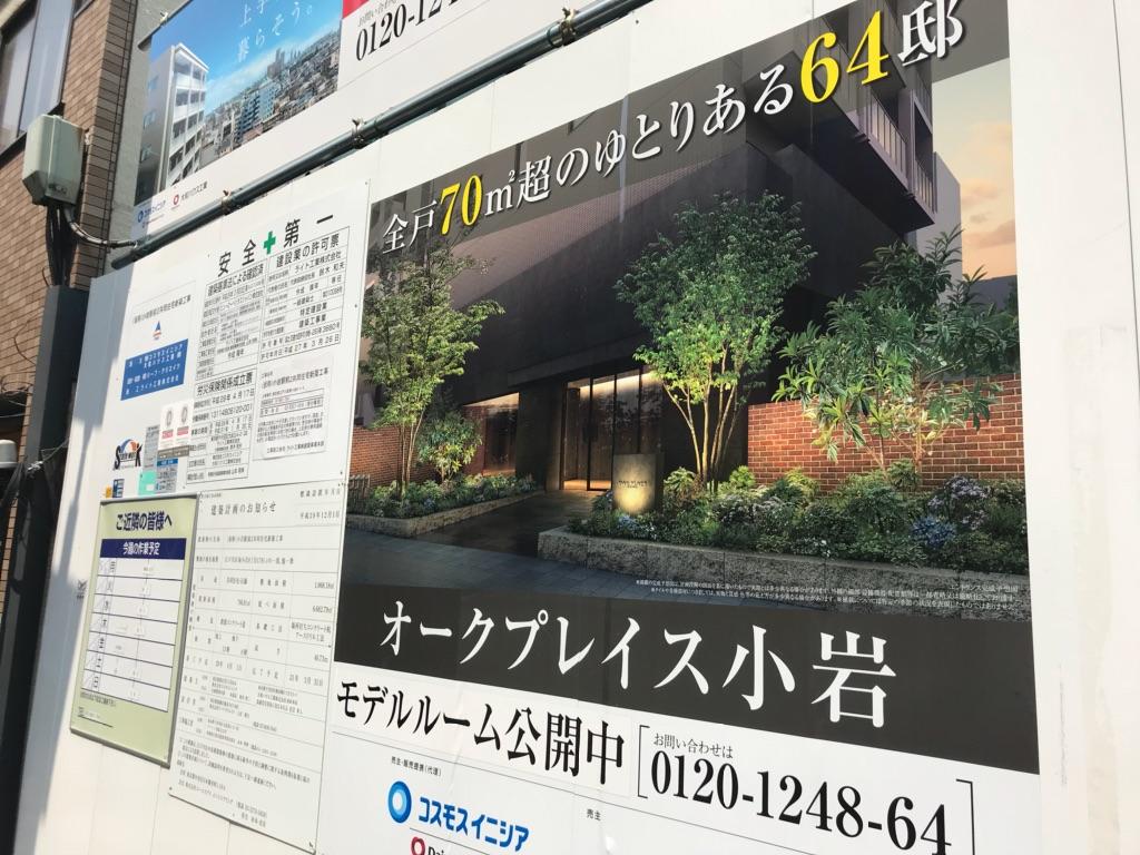 f:id:murakoshi5:20180519214257j:plain