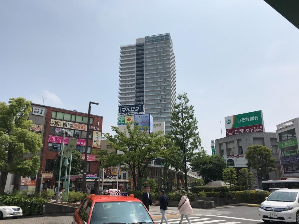 f:id:murakoshi5:20180519214515j:plain