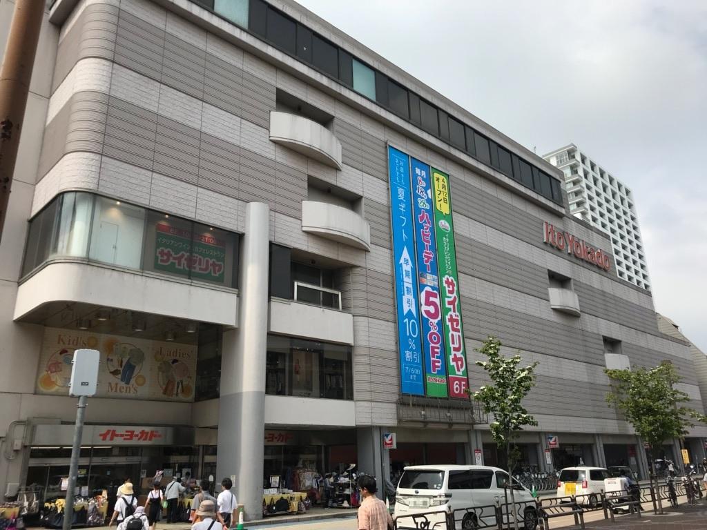 f:id:murakoshi5:20180519215437j:plain