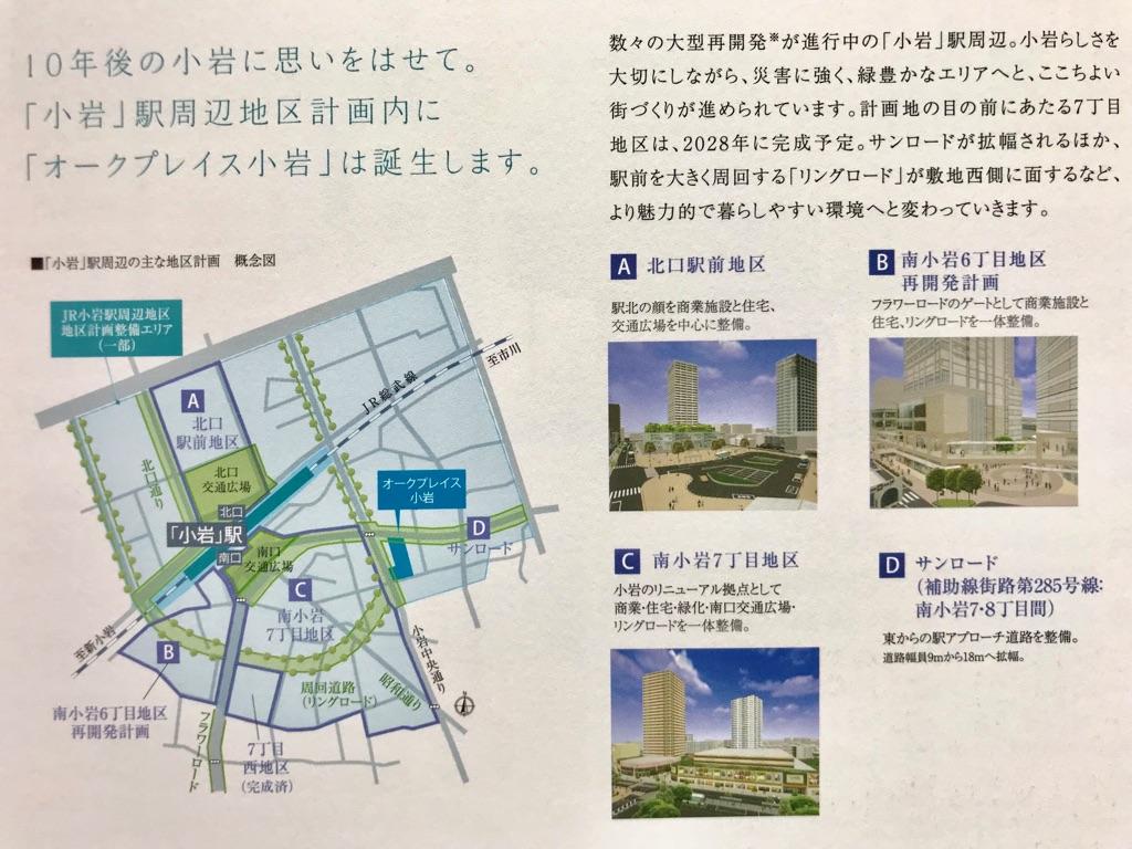 f:id:murakoshi5:20180519220353j:plain