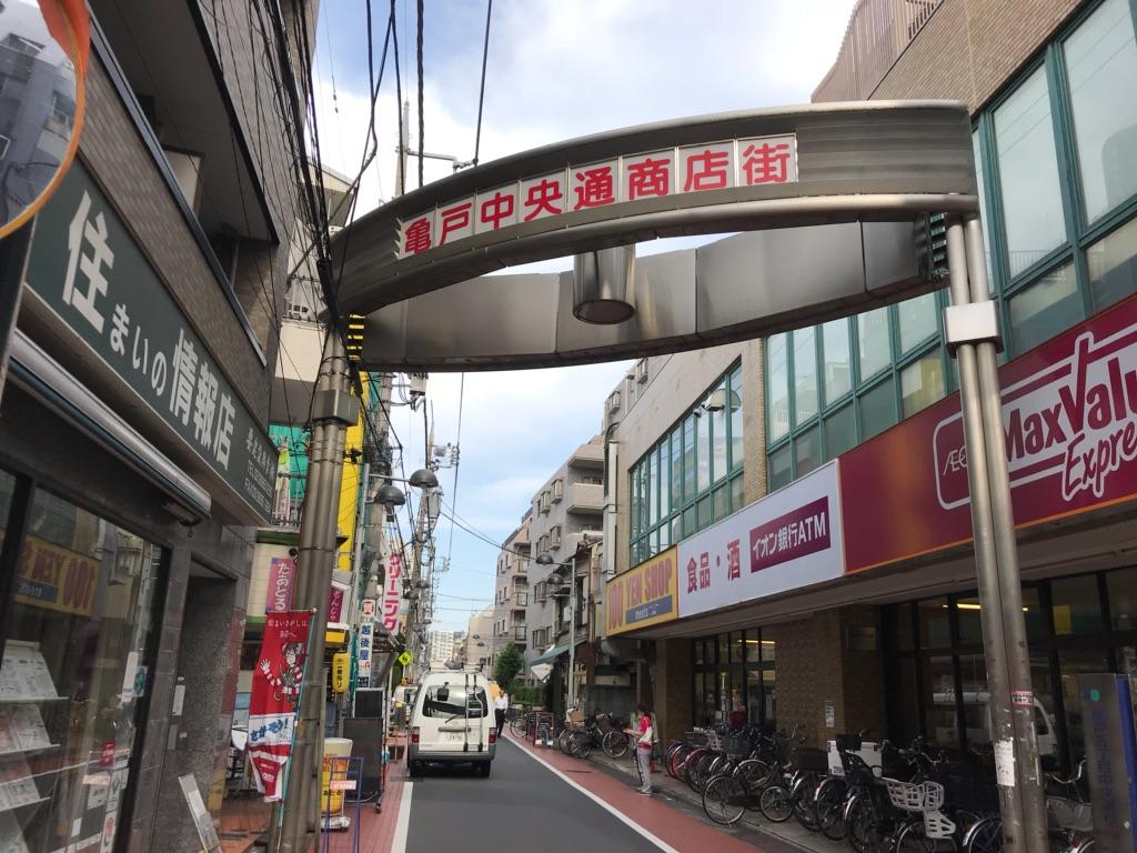 f:id:murakoshi5:20180530214900j:plain