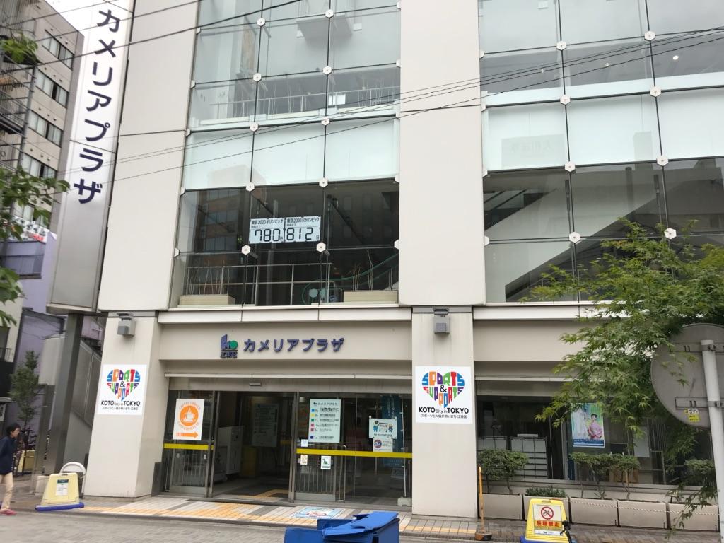 f:id:murakoshi5:20180608061031j:plain