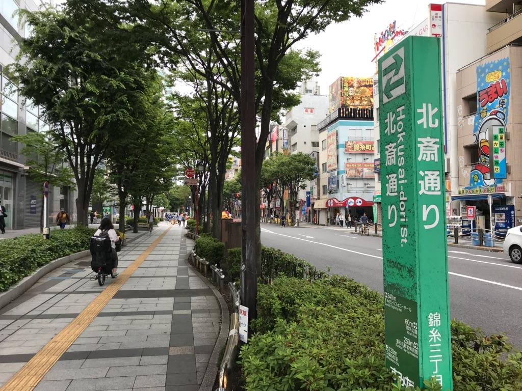 f:id:murakoshi5:20180620021122j:plain