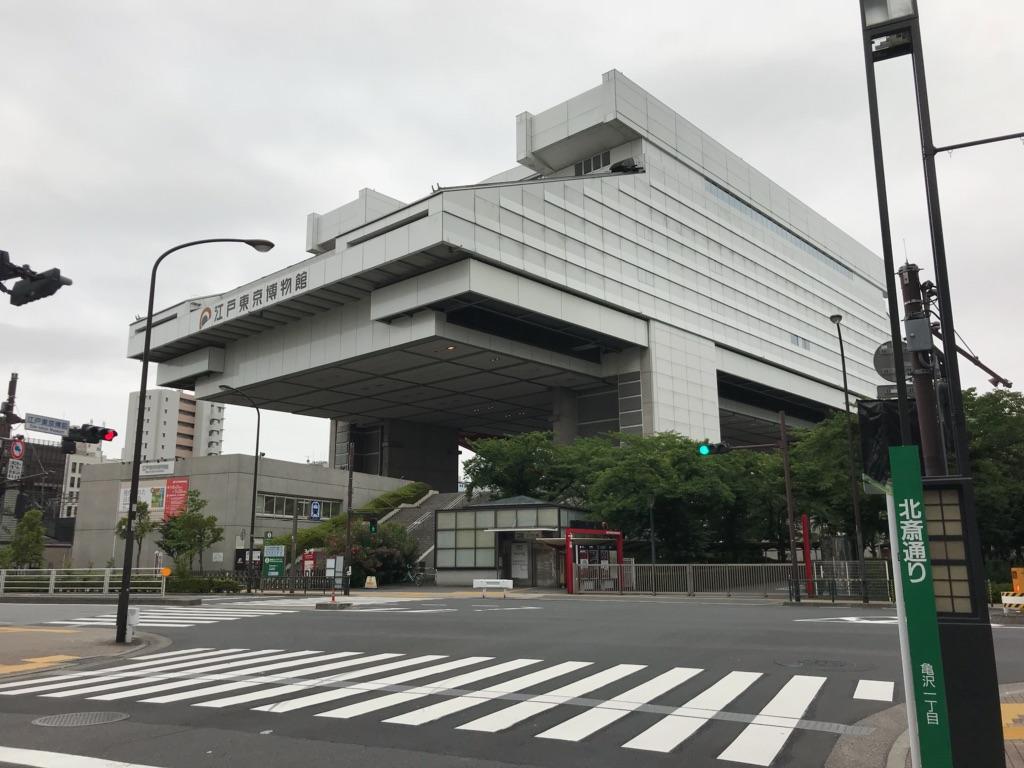 f:id:murakoshi5:20180620021505j:plain