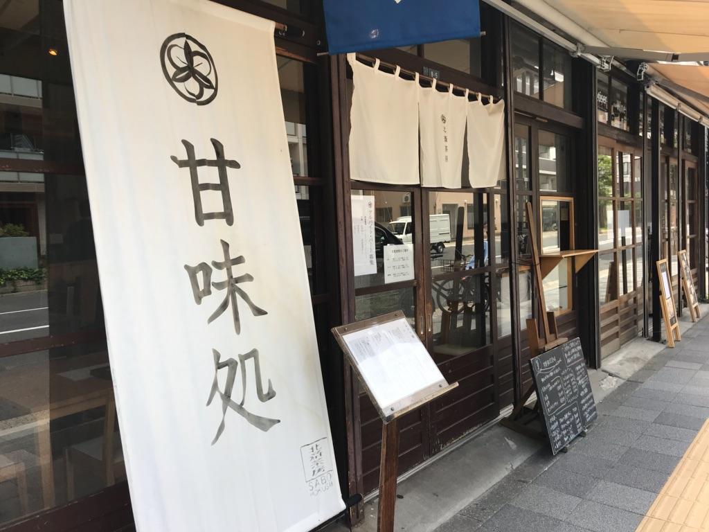 f:id:murakoshi5:20180620022301j:plain