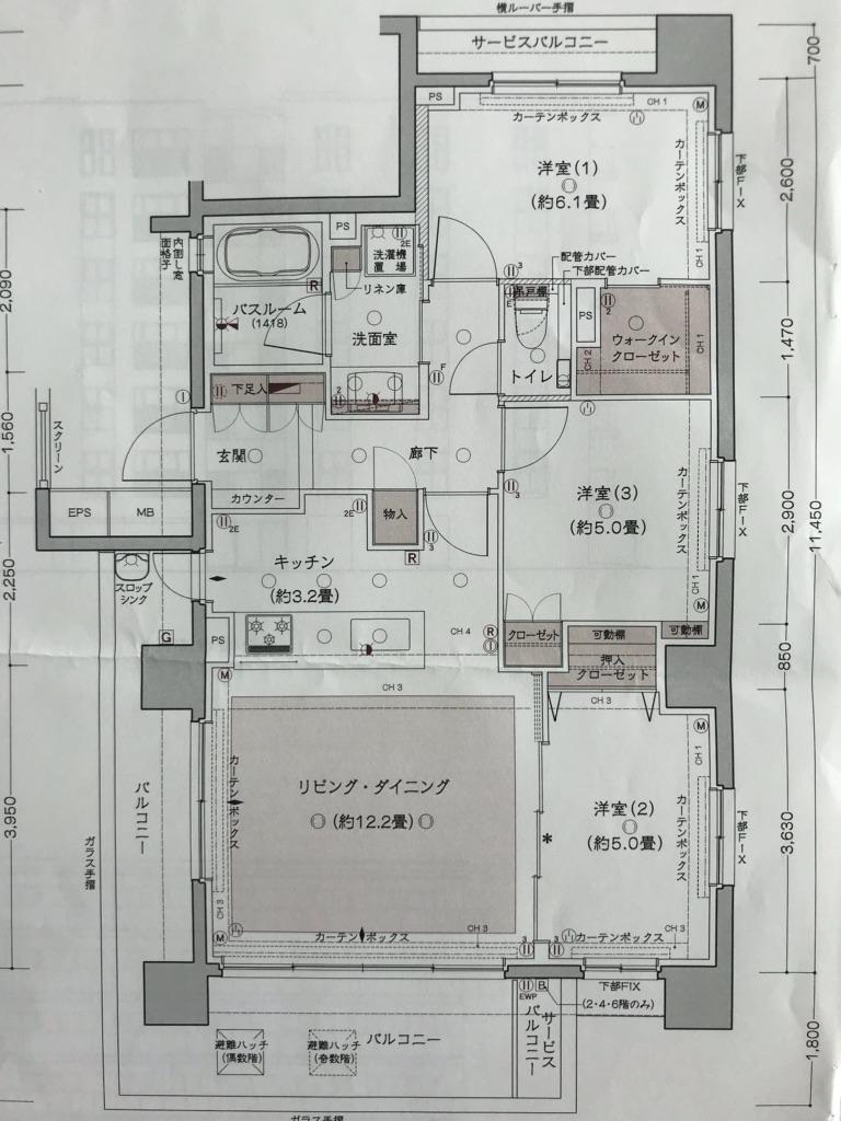 f:id:murakoshi5:20180721231342j:plain