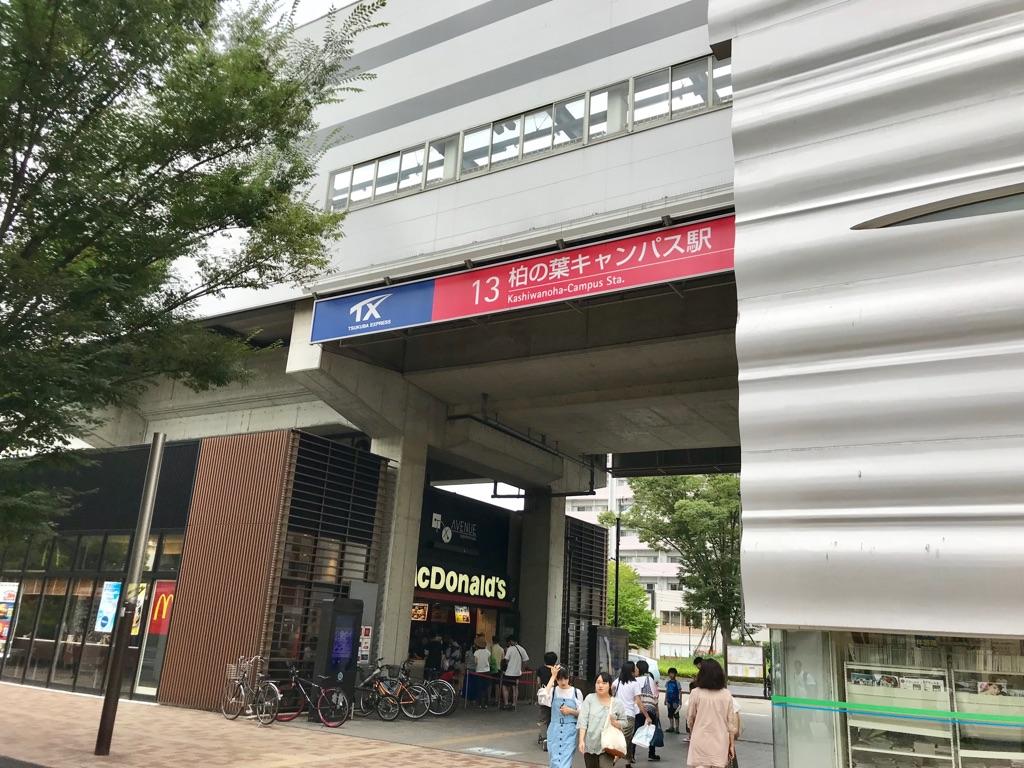 f:id:murakoshi5:20180813215201j:plain