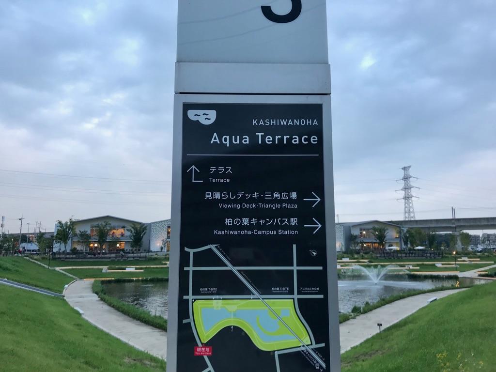 f:id:murakoshi5:20180813215718j:plain