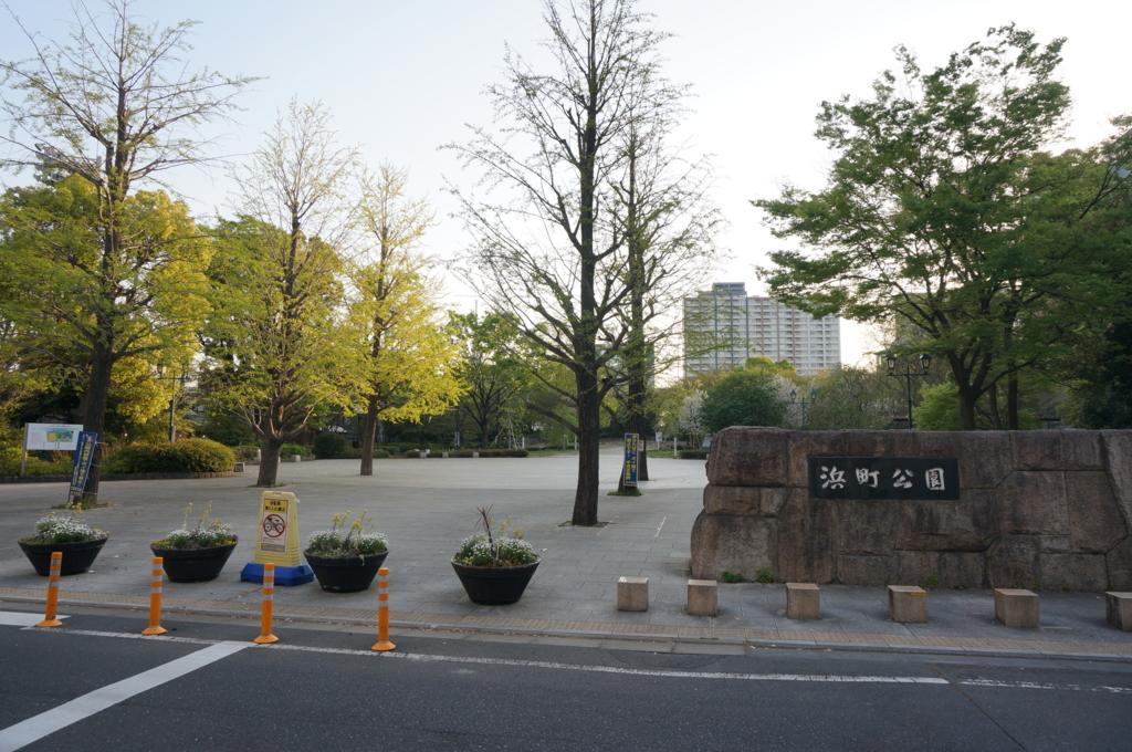 f:id:murakoshi5:20180815171729j:plain