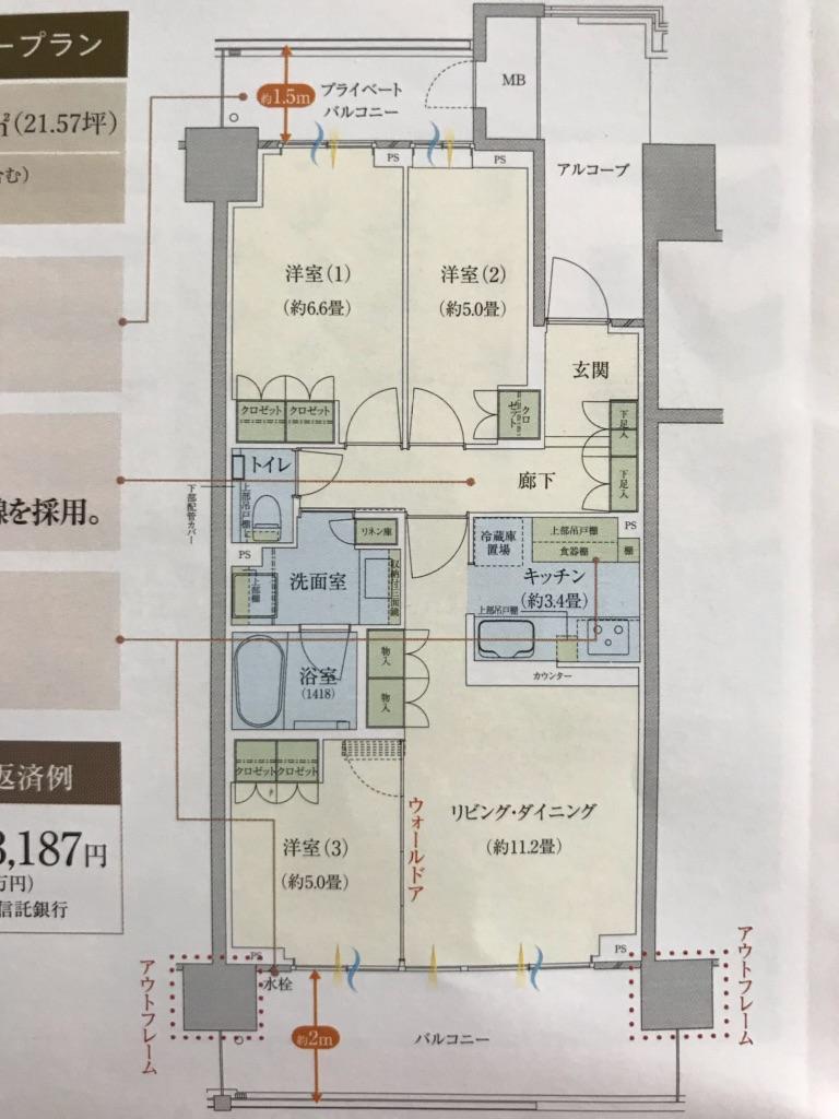 f:id:murakoshi5:20180828213417j:plain