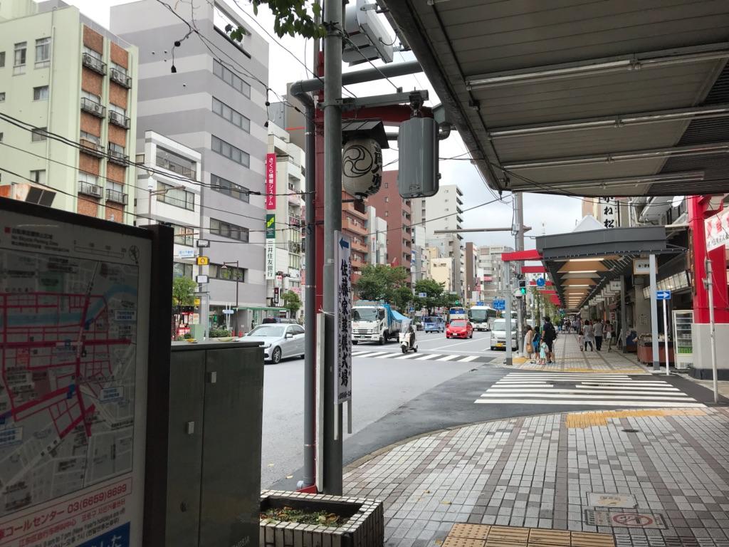 f:id:murakoshi5:20180908011236j:plain