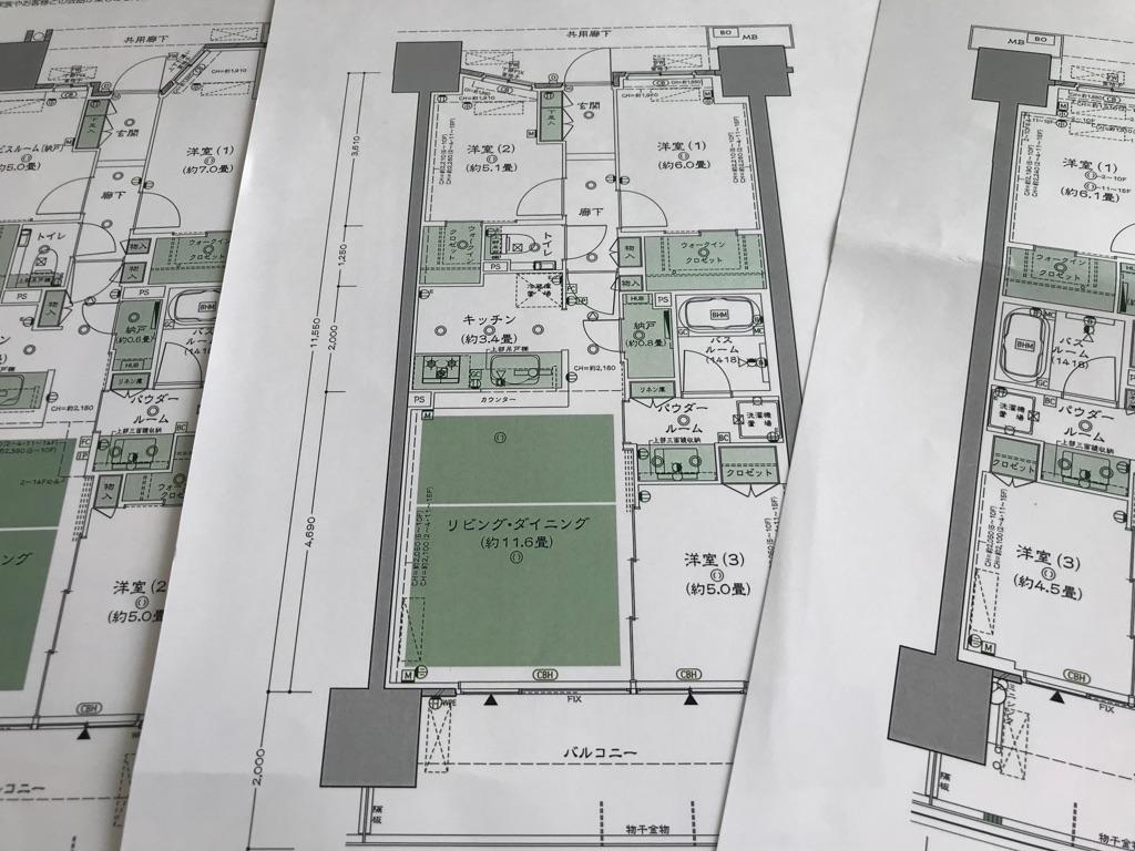 f:id:murakoshi5:20180912230854j:plain