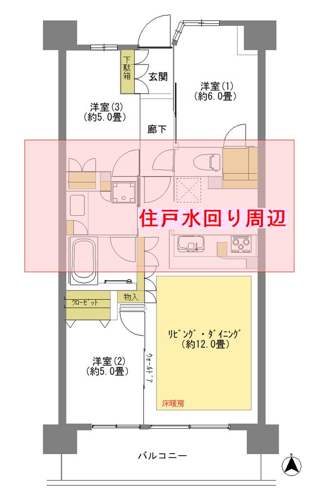 f:id:murakoshi5:20180912235137j:plain